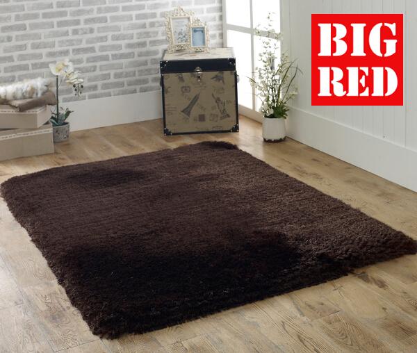 Cie Flooring Plain Rugs Luxury Dark Brown